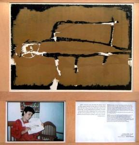 Vies de femmes – Vues d'artistes, des portraits de femmes en photo, texte et peinture